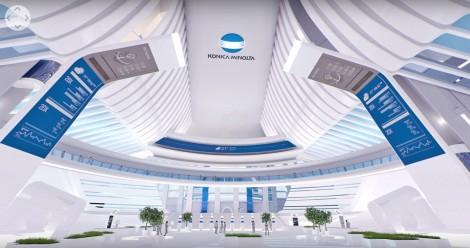 Workplace Of The Future - Konica Minolta