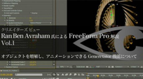 FreeForm Pro in Japanese: Part 1