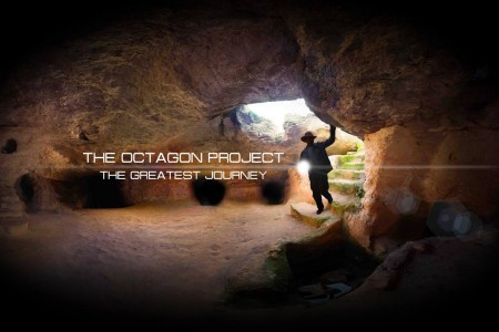 The Octagon Project   360° Tour of the Holy Land